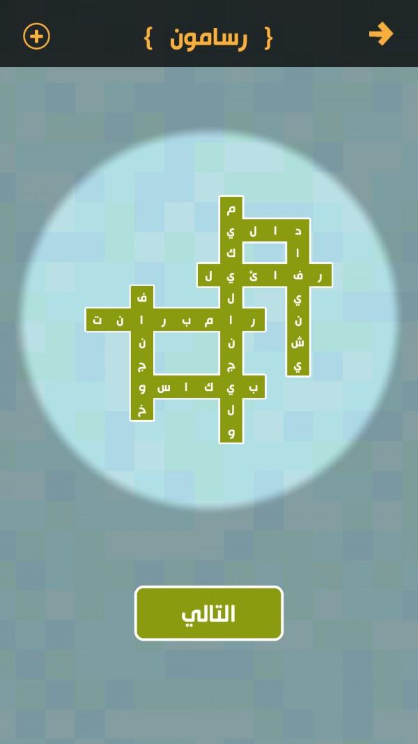 4b84a9631 رسامون لعبة زوايا - موقع فايدة بوك