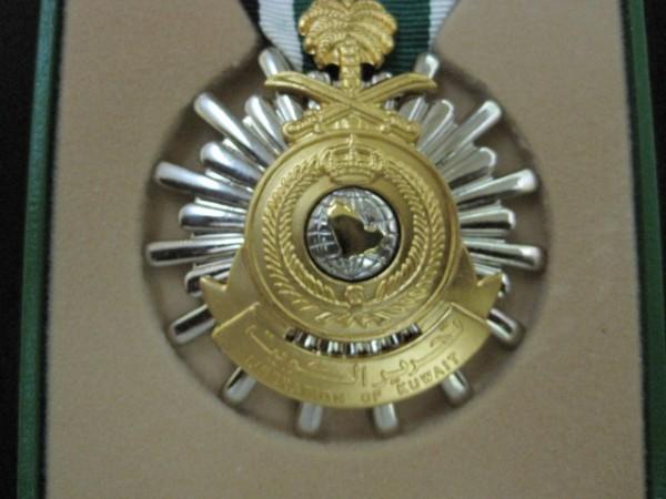 مميزات وسام الملك عبدالعزيز من الدرجة الثالثة موقع محتويات