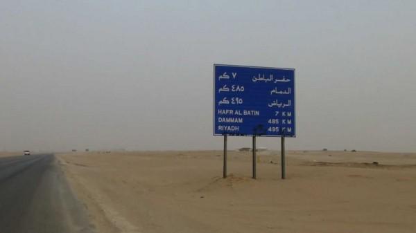 كم المسافة بين الرياض و سكاكا