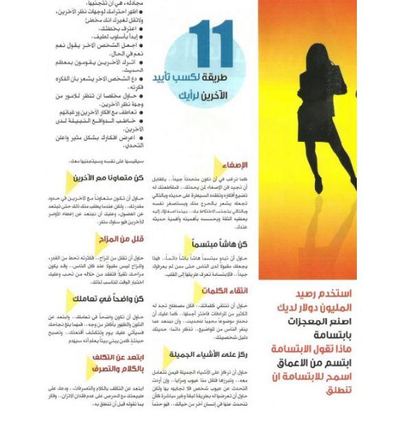 بدعة تنميق إهمال ملصقات توعوية حول اداب التعامل مع الاخرين Sjvbca Org